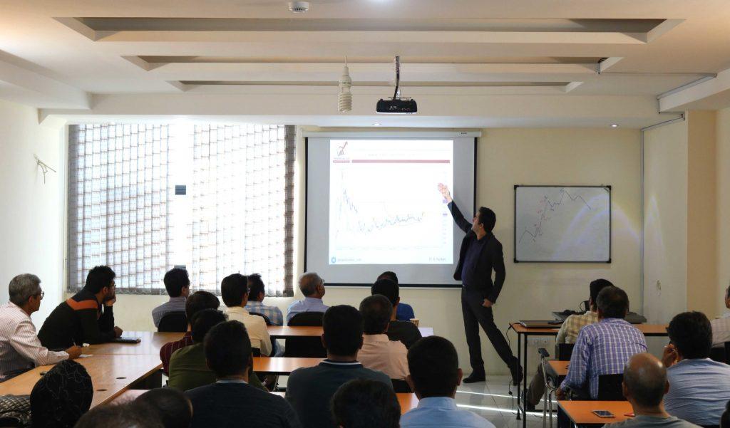 آموزش بورس در تبریز